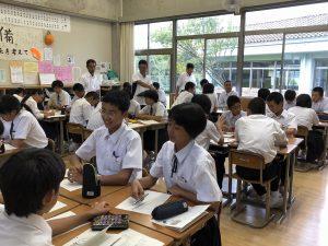 道徳授業の写真
