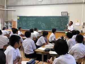 道徳の授業の写真