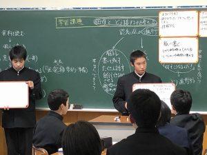 道徳授業の写真2