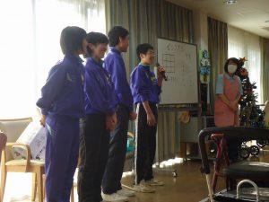 ボランティア活動の写真3