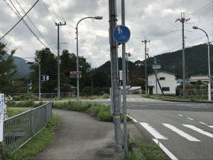 歩道の標識