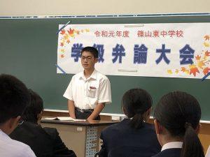 学級弁論大会