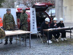 福住地区総合防災訓練